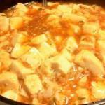 豆腐www マックスデーとかwww